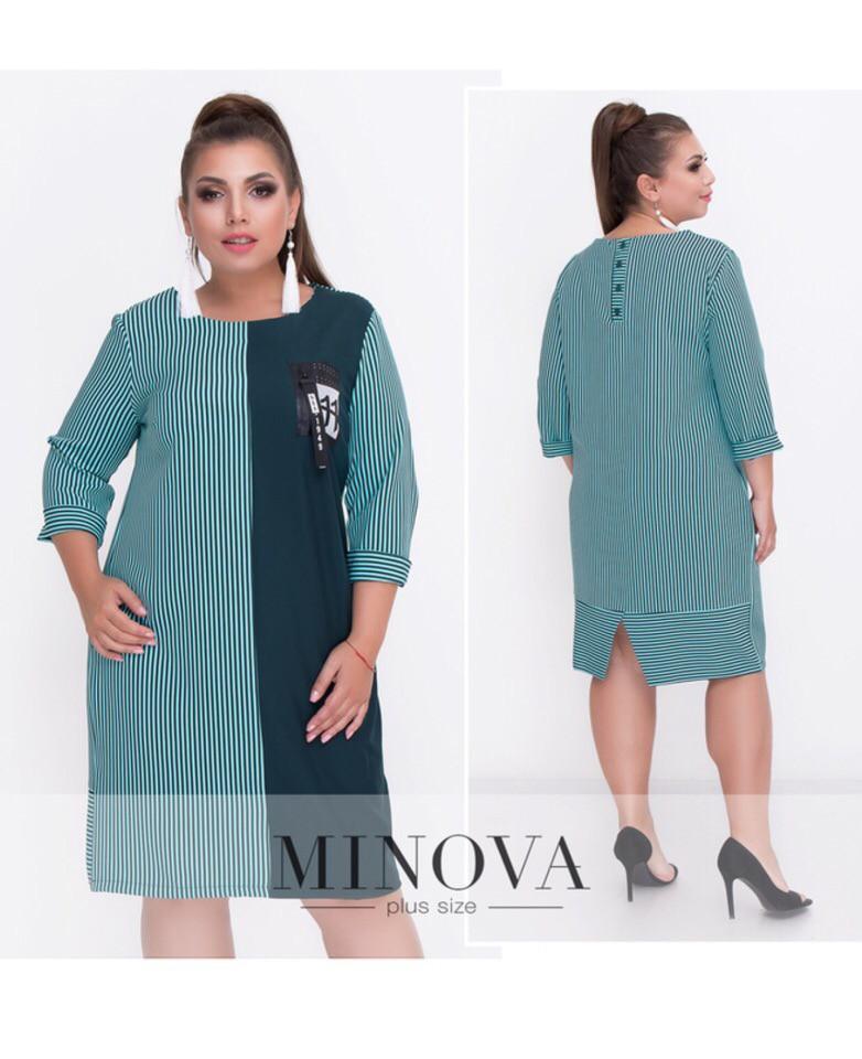 b03f4791520 Женское двухцветное платье батал . Ткань костюмка . Размер 50
