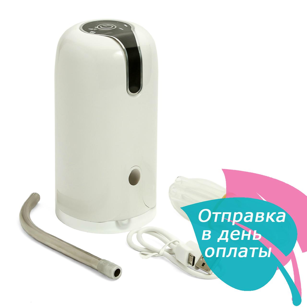 Автоматичний насос для води Charging pump c60