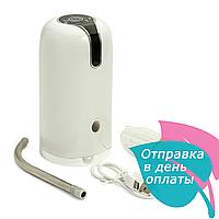 Автоматичний насос для води Charging pump c60, фото 1