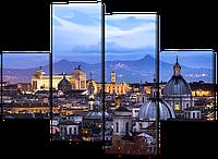 Модульная картина Рим. Вид сверху