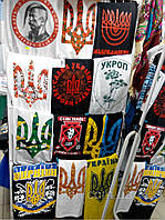 Патріотичні футболки в асортименті, фото 1