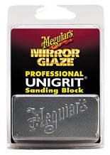 Шлифовальний блок  - Meguiar`s Mirror Glaze Professional Unigrit Sanding Block (K1000)