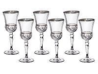Набор бокалов для вина Same Decorasione 200 мл 6 шт (серебро) , 103-289