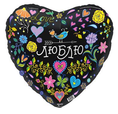 Шар сердце 46 см Люблю! с гелием