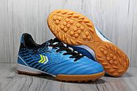 Детские сороконожки/многошиповки,обувь для футбола 34 размер (22 см.стелька)