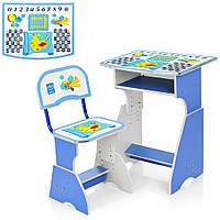 Парта детская HB-2029(2)-01-7 со стульчиком голубая. Гарантия качества. Быстрая доставка.
