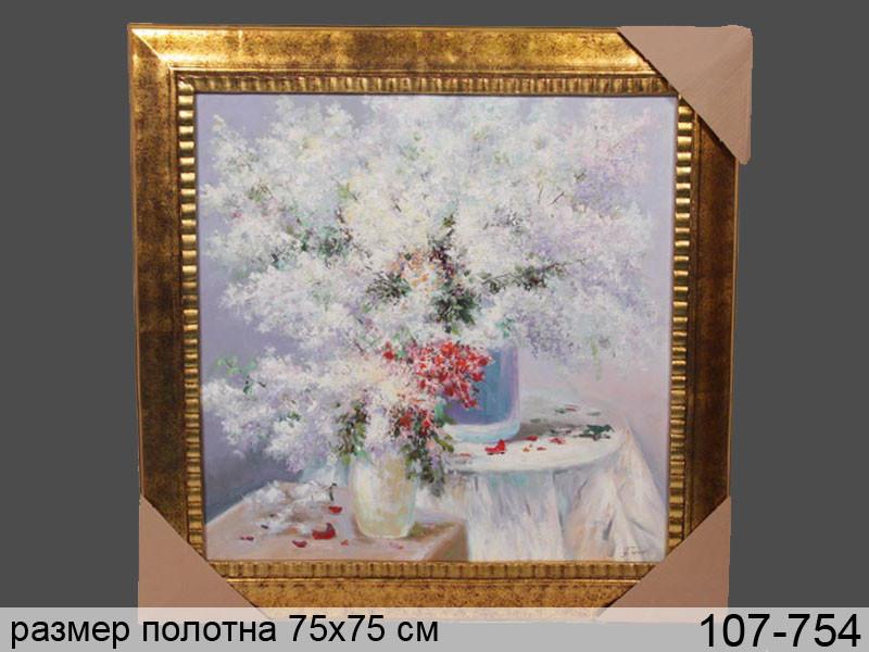 Картина Brookpace в раме 75*75  (рама: 95х95 см), 107-754