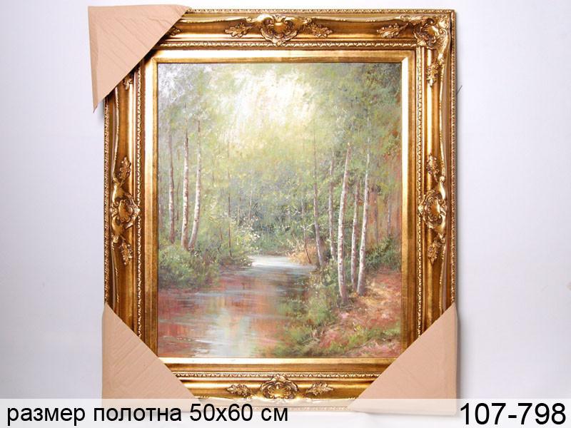 Картина Brookpace в рамке 50х60 см (рама: 70х80 см), 107-798