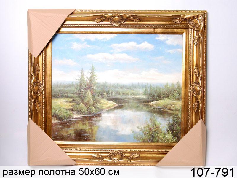 Картина Brookpace в рамке 50х60 см (рама: 70х80 см), 107-791