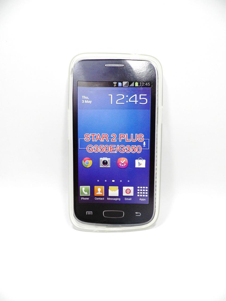 "Накладка Samsung G350 ''Силикон"""