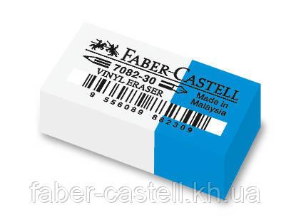 Ластик Faber-Castell 7082-30 виниловый сине-белый , 188230