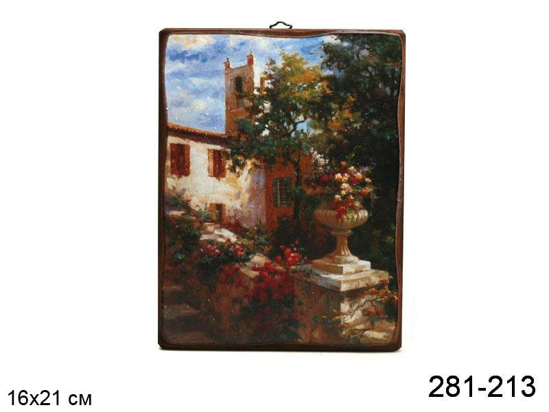 Комплект декоративных панно Brookpace из 2 шт.16x21 см, 281-213