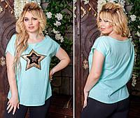 Яркая футболка звезда
