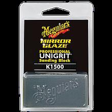 Шлифовальний блок  - Meguiar`s Mirror Glaze Professional Unigrit Sanding Block (K1500)