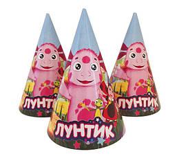 """Колпачки праздничные, маленькие """"Лунтик"""""""