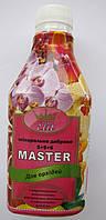 Мастер жидкий-орхидея (5.3.6) 0,3л