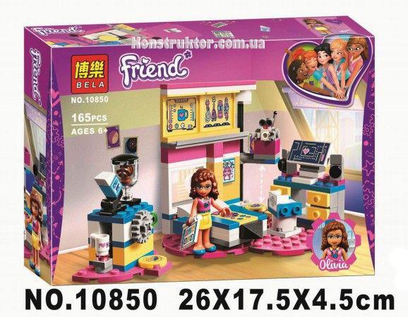 """Конструктор Bela 10850 Френдс """"Комната Оливии"""" 165 деталей. Аналог Lego Friends 41329"""