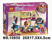 """Конструктор Bela 10850 Френдс """"Комната Оливии"""" 165 деталей. Аналог Lego Friends 41329, фото 1"""