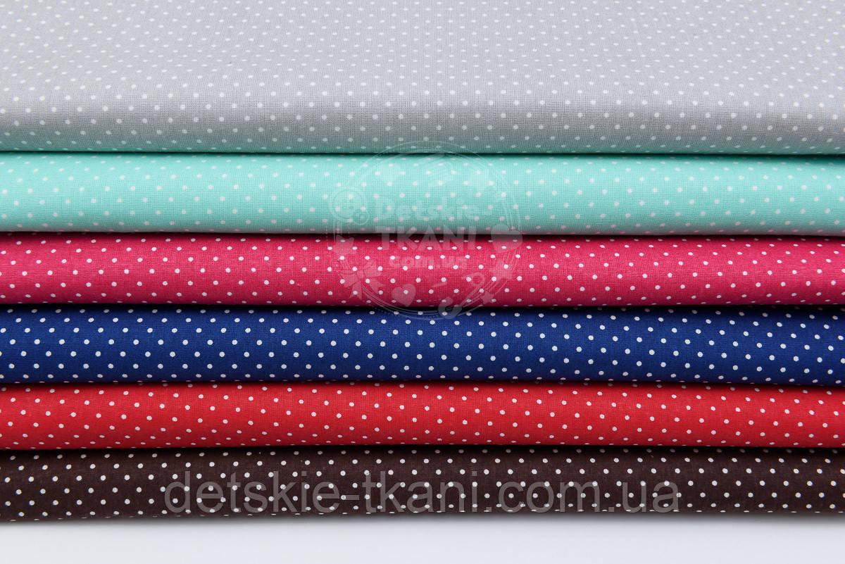 Набір тканин 40*40 см з 6-х шт з точками 2 мм
