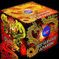 Фейерверк Вогняний Дракон 49 выстрелов