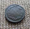 Старая монета 2 копейки 1815г. Александр I