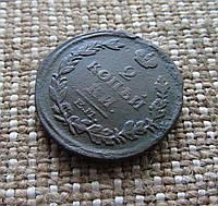 Старая монета 2 копейки 1815г. Александр I, фото 1