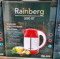 Чайник RAINBERG RB-806 электрический из нержавеющей стали 1.8 л