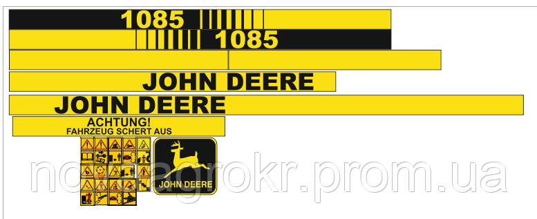 Наклейки на комбайн John Deere 1085