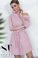 Платье стильное полоска