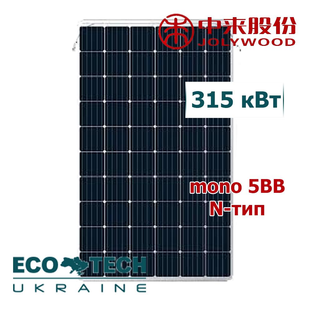 Двусторонняя солнечная панель JOLYWOOD JW-D60N-315 N-типа монокристалл
