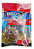 Гранулы от мышей и крыс Брос Bros 90гр