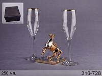 Набор бокалов для шампанского из 2 шт 250 мл подарочный с фигуркой Franco Лошадь 13 см, 316-728