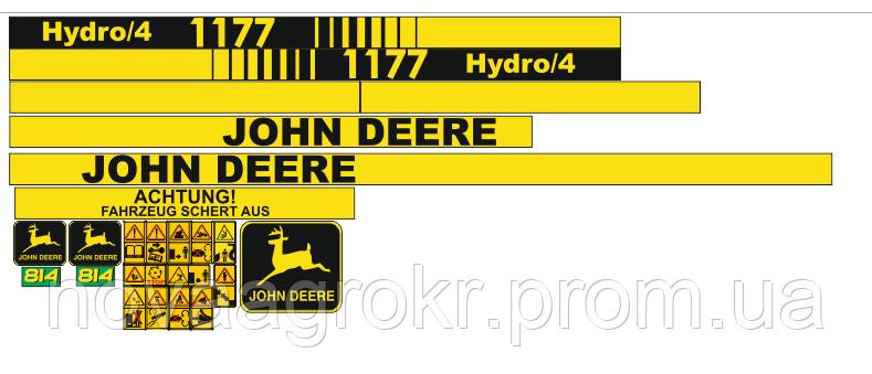 Наклейки на комбайн John Deere 1177