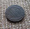 Монета старинная 2 копейки 1898г. Николай II