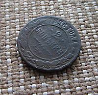 Монета старинная 2 копейки 1898г. Николай II, фото 1
