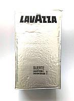 Кофе молотый Lavazza Suerte 250гр. (Италия)