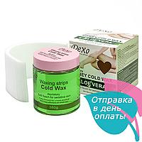 Холодный воск для депиляции Pexo Depilatory Honey Cold Wax aloe vera