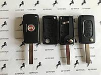 Корпус выкидного ключа для Fiat Scudo (Фиат Скудо) 3 - кнопки