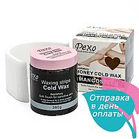 Холодный воск для депиляции Pexo Depilatory Honey Cold Wax mangosteen