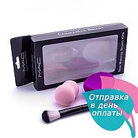 Набор для макияжа MAC (кисть + спонж + щетка для очистки кистей)