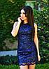 Нарядное платье пайетка