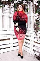 Вязаные теплые платья на барабашово в Украине. Сравнить цены c28880387747e