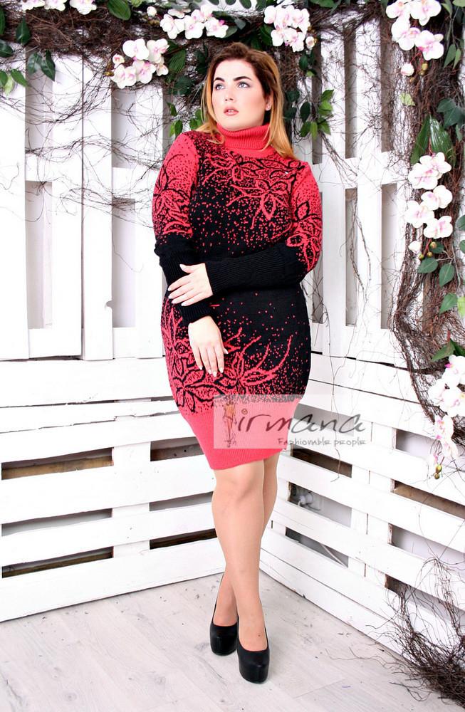 Женская вязаная туника-платье коралл больших размеров Майя