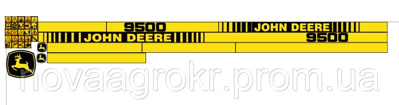 Наклейки на комбайн John Deere 9500