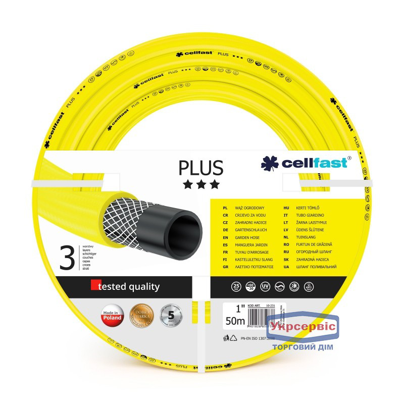 "Шланг поливочный Cellfast 1"", 50м PLUS (10-231)"