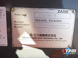 Гусеничный экскаватор HITACHI ZX470H-3 (2008 г), фото 3