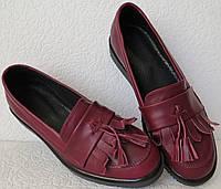 Стильные женские классические туфли в стиле Loafer Santoni марсала кожа
