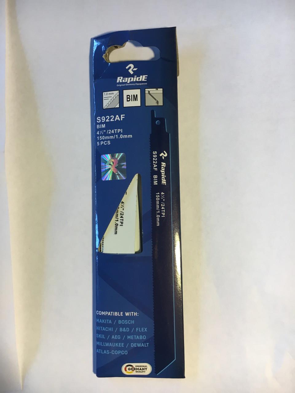 Полотна для шабельних пив S922AF (біметал) 150mm/1.0 mm