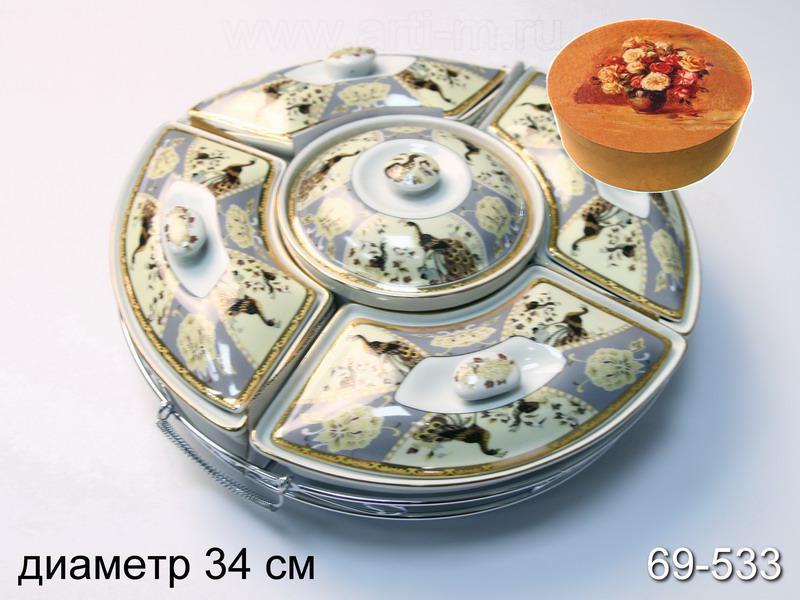 """Менажница """"павлин"""" 35 см  с крышками на металлической подставке, Lefard, 69-533"""