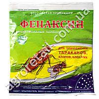Порошок от бытовых насекомых Фенаксин 125 г